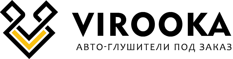 Вироока